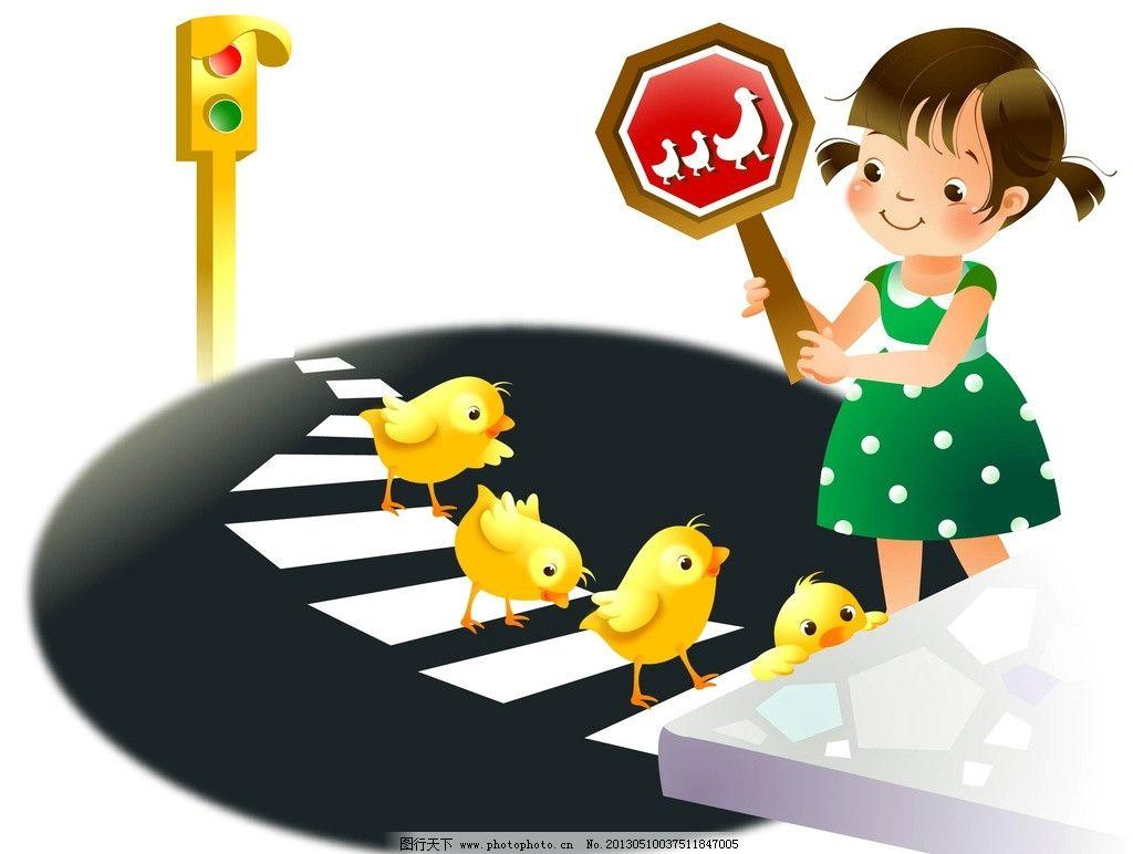过红绿灯 红绿灯 斑马线 交通灯 小鸡 黄色小鸡 小女孩 小学生 梦幻