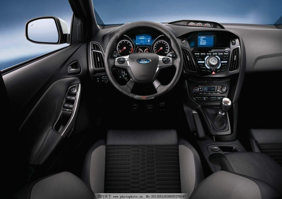 福特 福克斯 内饰 方向盘 高清 交通工具 现代科技 摄影