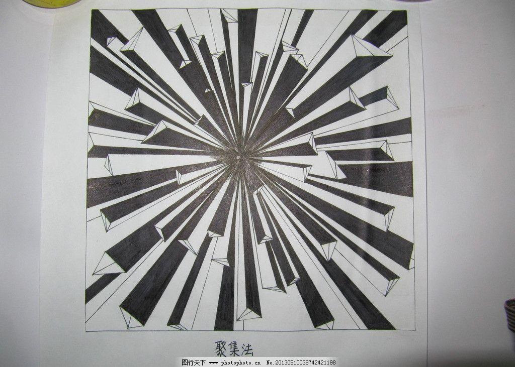 平面构成图片