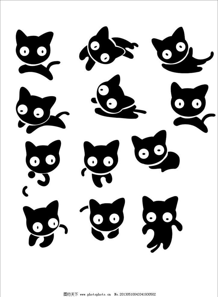 卡通猫猫 可爱 简笔画 卡哇伊 卡通设计 广告设计 矢量