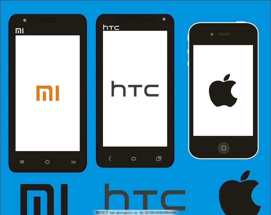 苹果矢量图标志标志小米手机htc苹果htc手机手机标志小米手机iphone复读图片