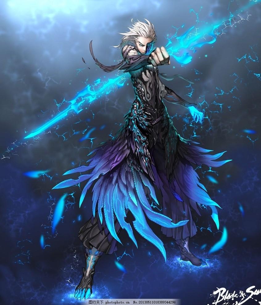 剑灵人物 剑灵 原创 男人 蓝色 人物 原画 动漫人物 动漫动画 设计