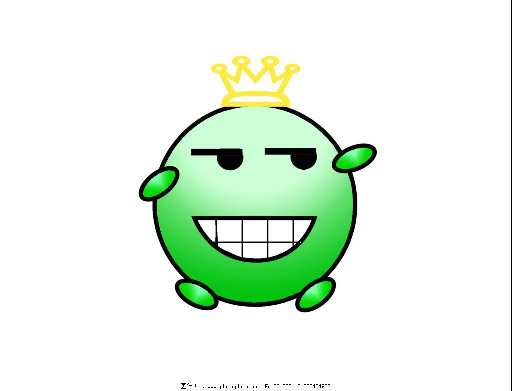 动漫青蛙 表情 绿青蛙 皇冠 壁纸 卡通 其他 动漫动画 设计 78dpi png图片