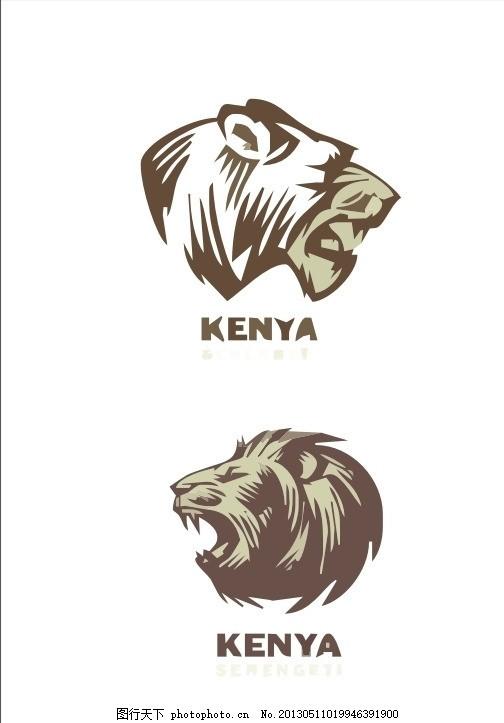 狮子logo 狮 外国 国外 西方 欧美 西式 欧式 简洁 简单      vi vis