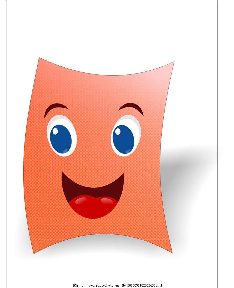 卡通 卡通人物 大眼睛 桔红色卡通 可爱 宝宝 儿童幼儿 矢量人物 矢量