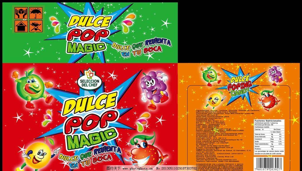 糖果外箱 跳跳糖包装 草莓 爆 包装袋 食品袋 零食 绿色食品
