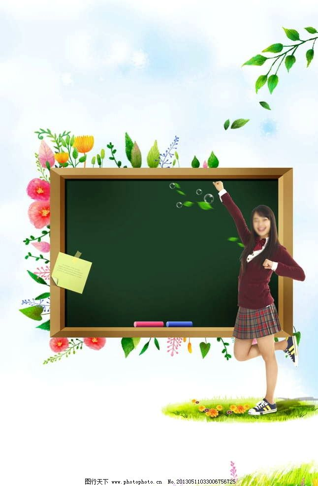ppt 背景 背景图片 边框 模板 设计 矢量 矢量图 素材 相框 646_987图片