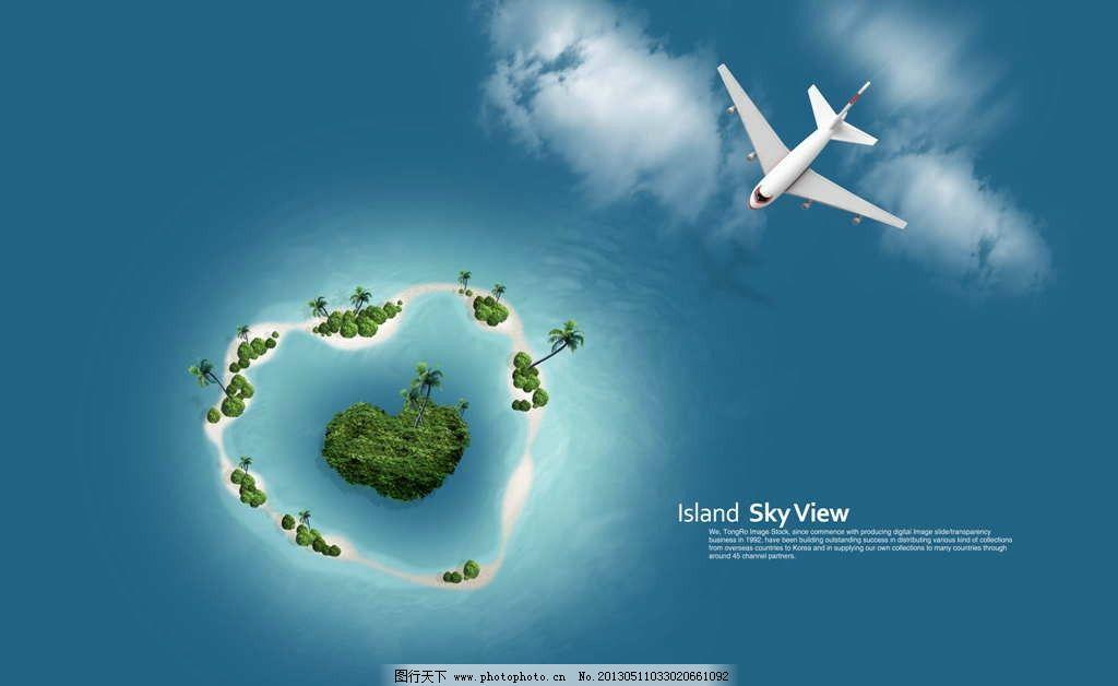 心形小岛 飞机 滑翔机 翱翔 飞行 椰子树 沙滩 海滩 小岛 海岛 树木