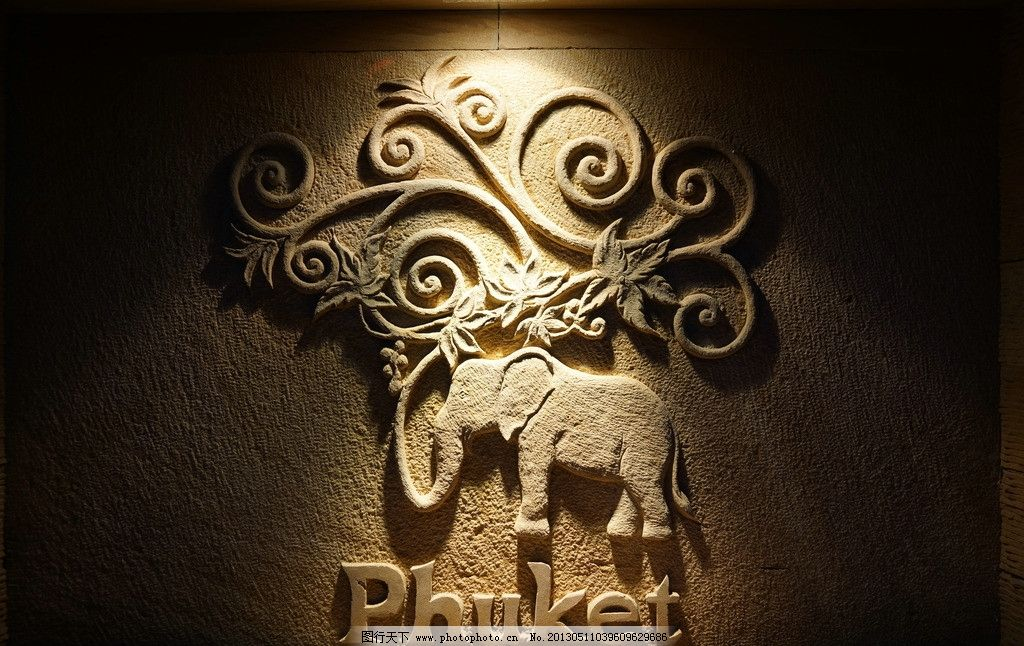 泰国普吉岛形象标识 泰国 普吉岛 形象 标识 大象 雕塑 建筑园林 摄影
