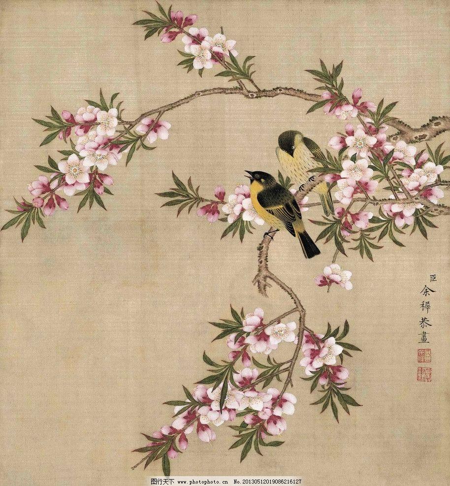 花鸟图 中国画 工笔画 桃花 花鸟 清代 绘画书法 文化艺术 设计 250dp