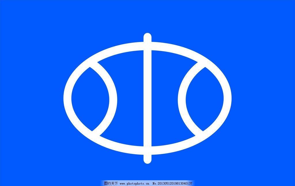 中国水利标志图片