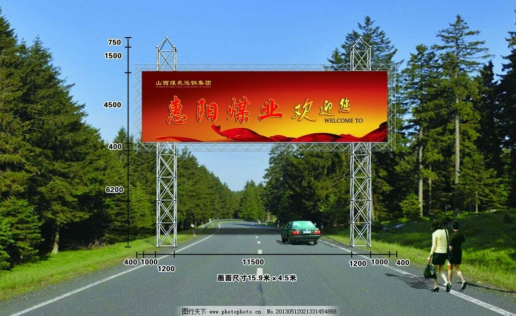 钢架门楼 钢架结构门楼 钢架结构 门楼 广告牌 跨路广告 室外模型 3d