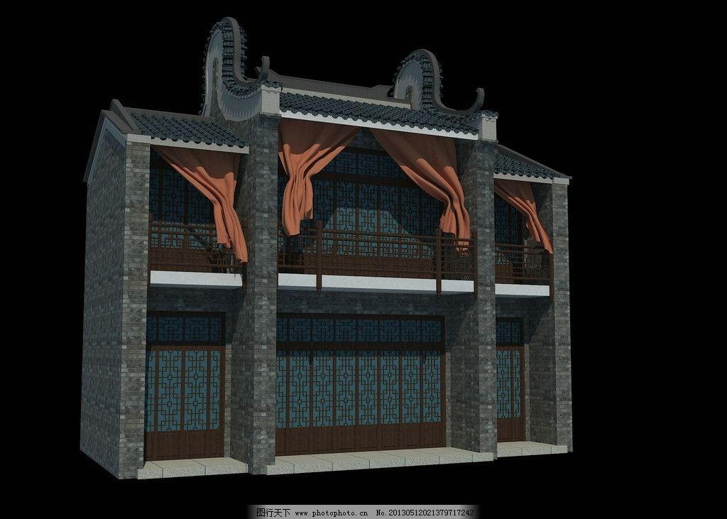 古建 古代建筑 广州西关大屋 徽派建筑 带贴图 源文件