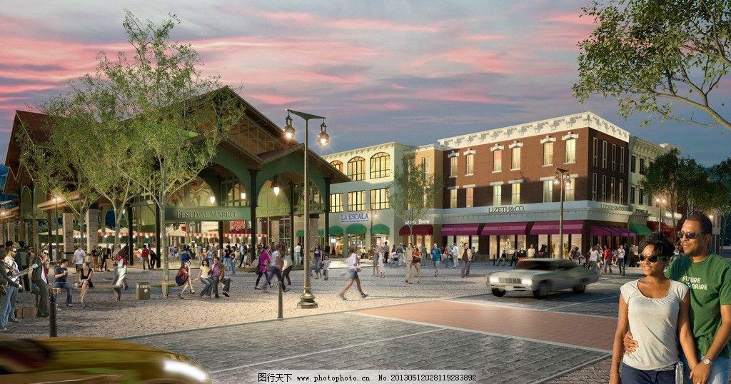商業街 景觀 設計 創意 繁華 店面 建筑 步行街 行人 游人 逛街 商店
