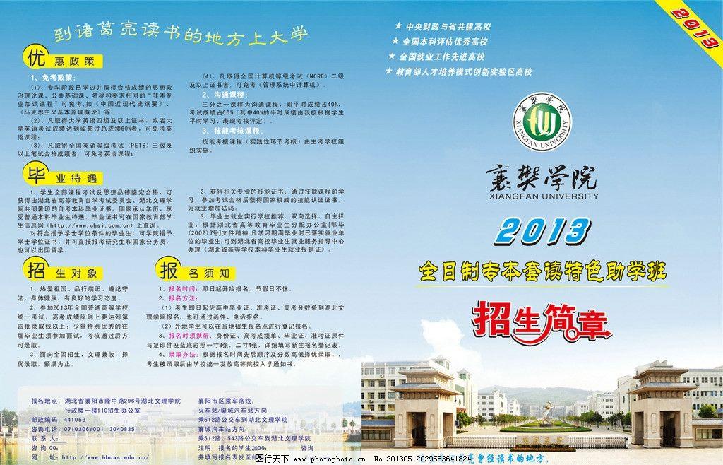 2019年南京大学工程管理硕士(MEM)招生简章及报考申请流程