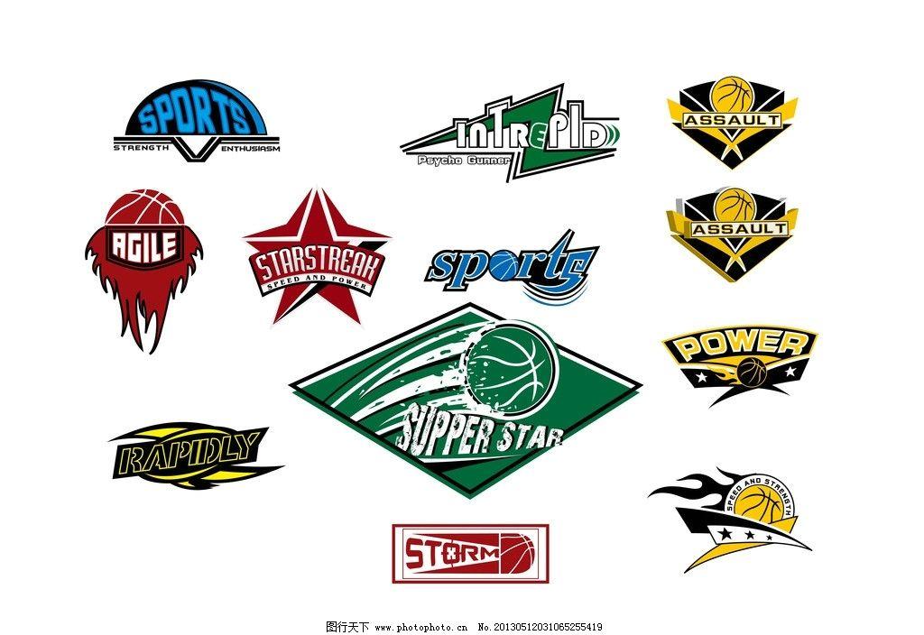 队徽 标志 蓝球比赛队标 运动标 篮球标 篮球徽 系列球标 logo 个性