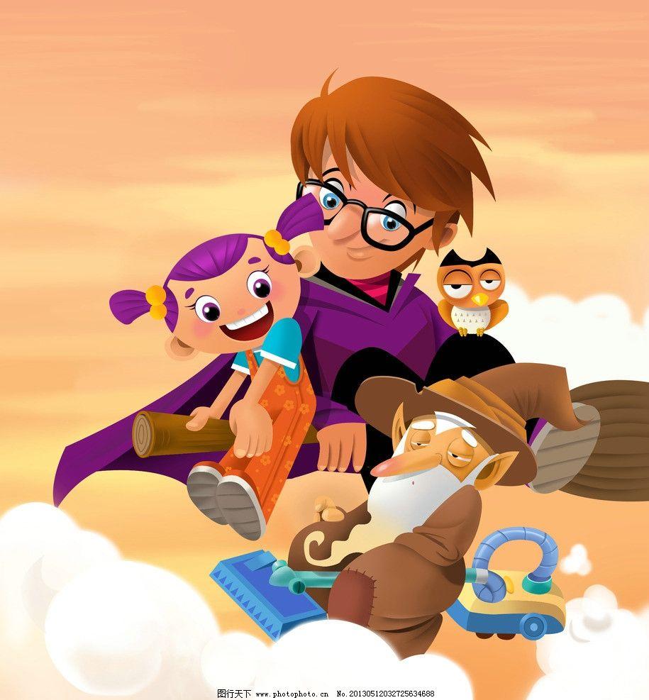 电脑手绘 儿童插画 飞行的扫把 可爱小女孩 魔法老人 卡通人物 小