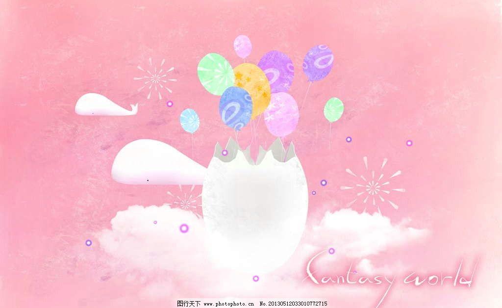 梦幻热气球 白云 云朵 烟花 烟火 插画 漫画 手绘 手稿 水彩画