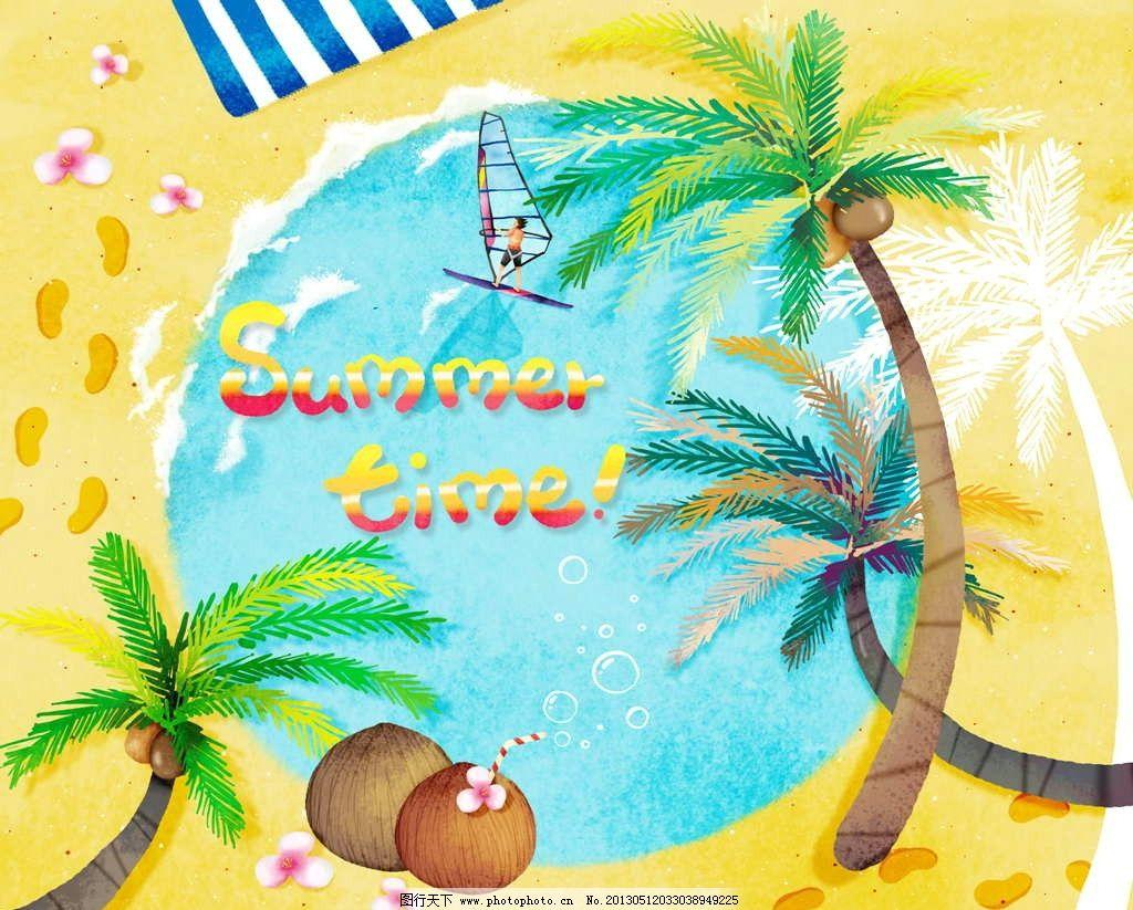椰子树 沙滩 海滩 椰子 椰子汁 小船 脚印 水池 小溪 小河 帆船 花瓣