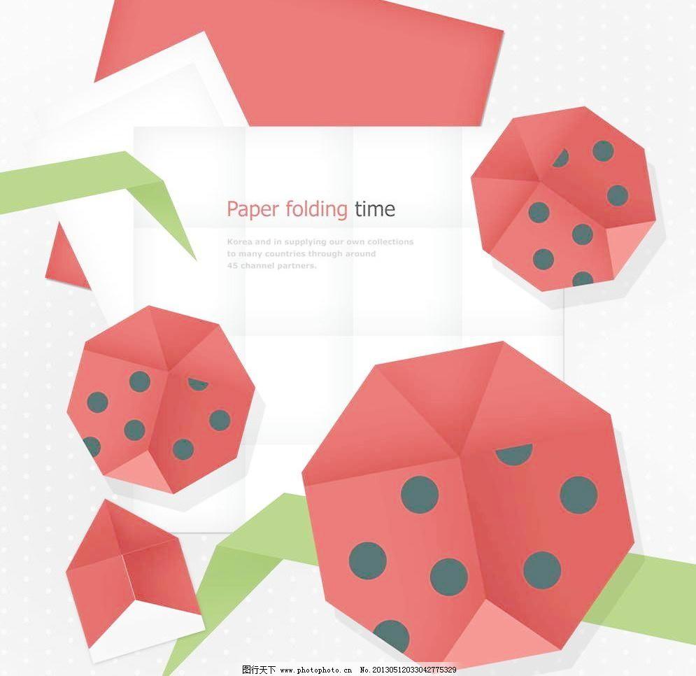 金龟子折纸步骤