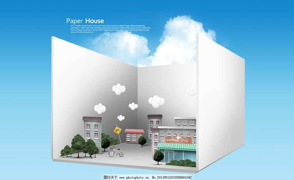城市折纸 自行车 咖啡店 绿树 大树 楼房 房屋 房子 建筑 住宅楼 居民