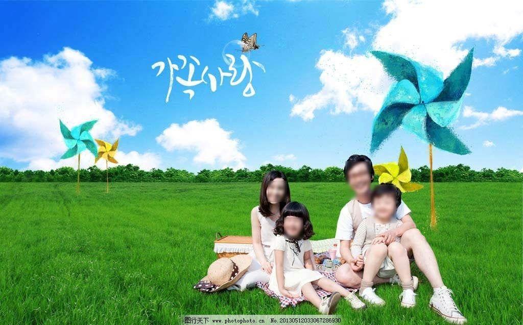 内蒙古 绿色 自然 蓝天 白云 风景 风光 美景 环保 幸福家庭 和睦家庭