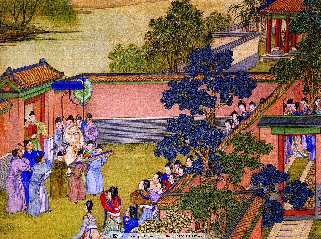 古代人物画 古画 宫廷 男 女 朝拜 绘画书法 文化艺术 设计 300dpi ti