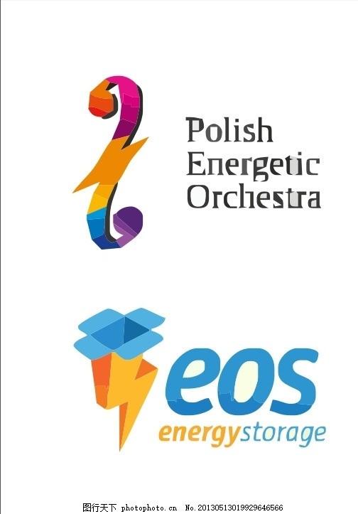 闪电logo 闪电 电 外国 国外 西方 欧美 西式 欧式 简洁 简单      vi