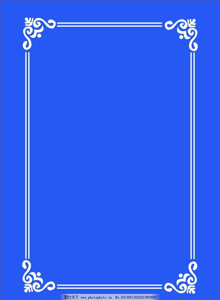 边框剪纸步骤sp
