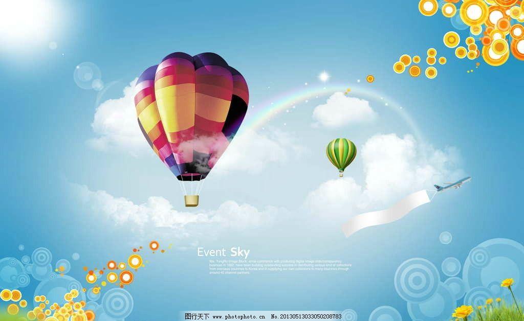 热气球 鲜花 花朵 蓝天 白云 手绘 漫画 彩绘 水彩画 卡通 油画风格