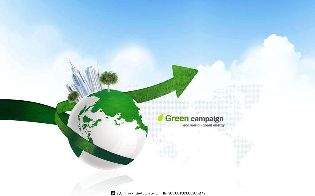 环境保护 绿色地球 建筑 高楼大厦 绿色环保 绿色经济 环保 节约能源 节约减排 绿色能源 清洁能源 保护环境 绿色未来 绿色环境 清洁环境 低碳生活 低碳排放 手绘 漫画 彩绘 水彩画 卡通 动漫风格 梦幻世界 幻想世界 卡通世界 卡通设计 广告设计 动漫设计 插画设计 漫画设计 手绘设计 炫丽 梦幻 PSD分层素材 源文件 300DPI PSD