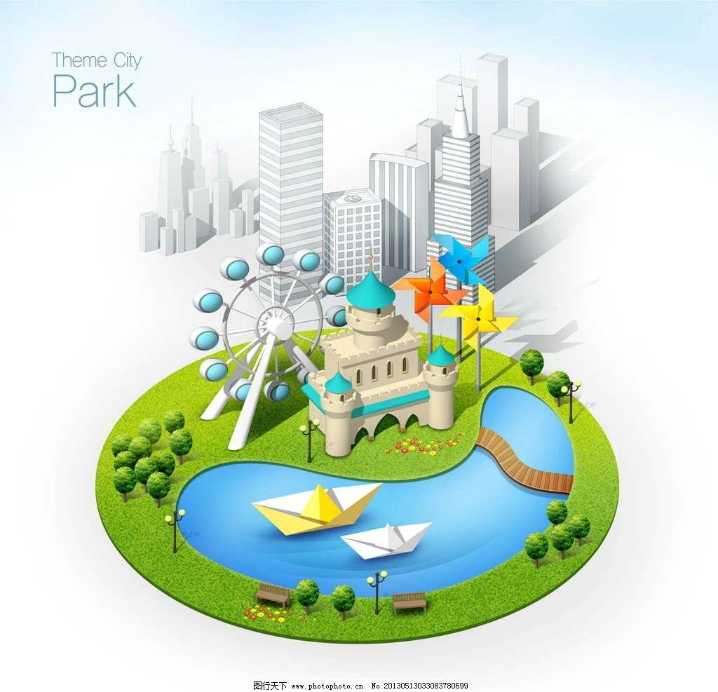 卡通设计 广告设计 动漫设计 插画设计 漫画设计 手绘设计 炫丽 梦幻