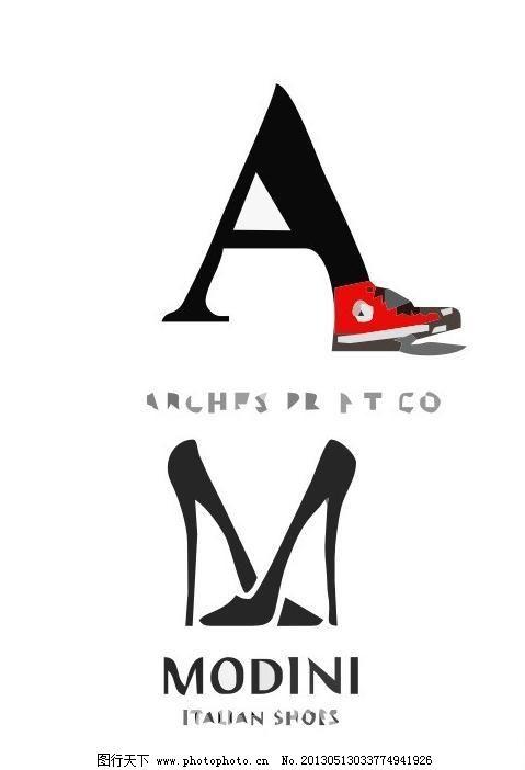 鞋子logo图片