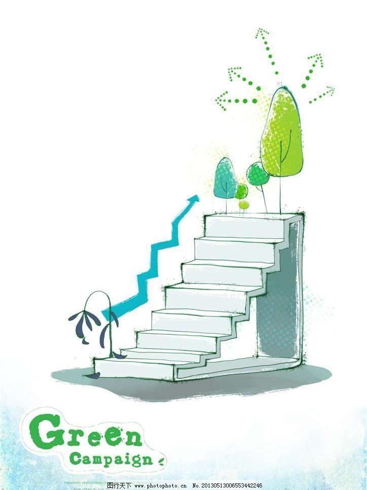 手绘阶梯高清图片