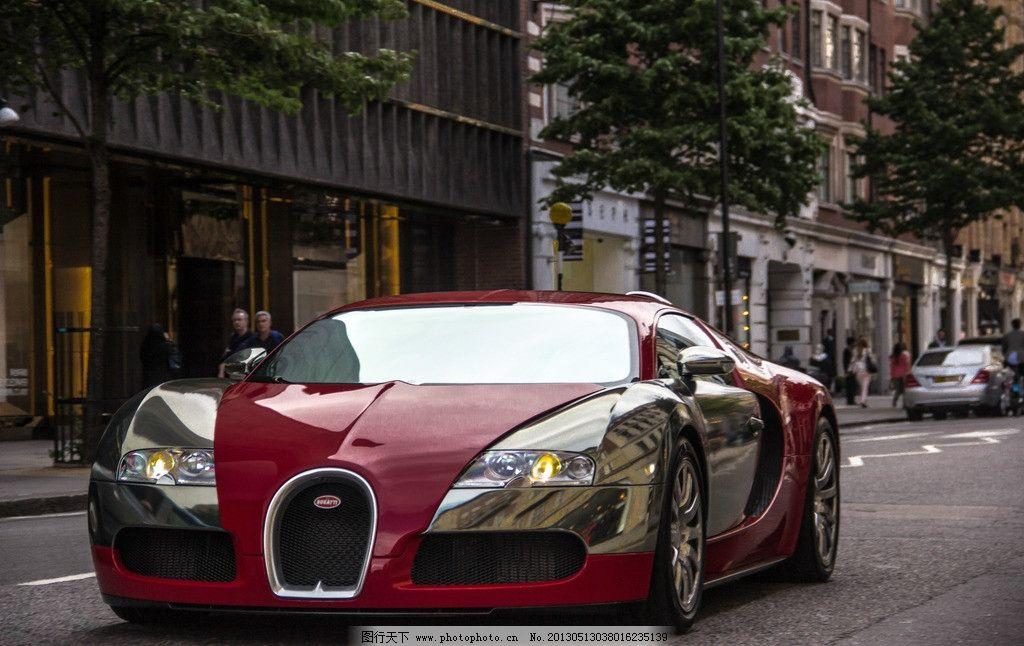 布加迪威龙 汽车 蓝色布加迪威龙 跑车 赛车 世界名车 交通工具 现代