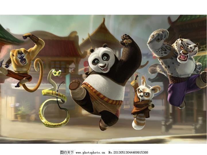 功夫熊猫2ppt背景图片