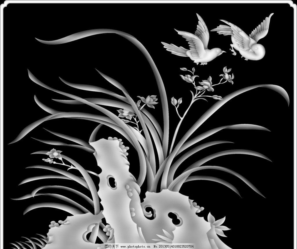 浮雕灰度图模板下载 浮雕 雕花 灰度图 黑白 精雕图 bmp 雕刻 实木