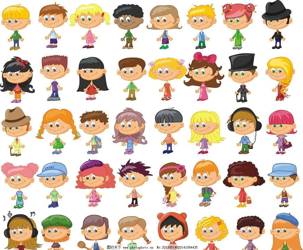 卡通人物 卡通 人物 发型 可爱 漂亮 卡通设计 广告设计 矢量 300dpi