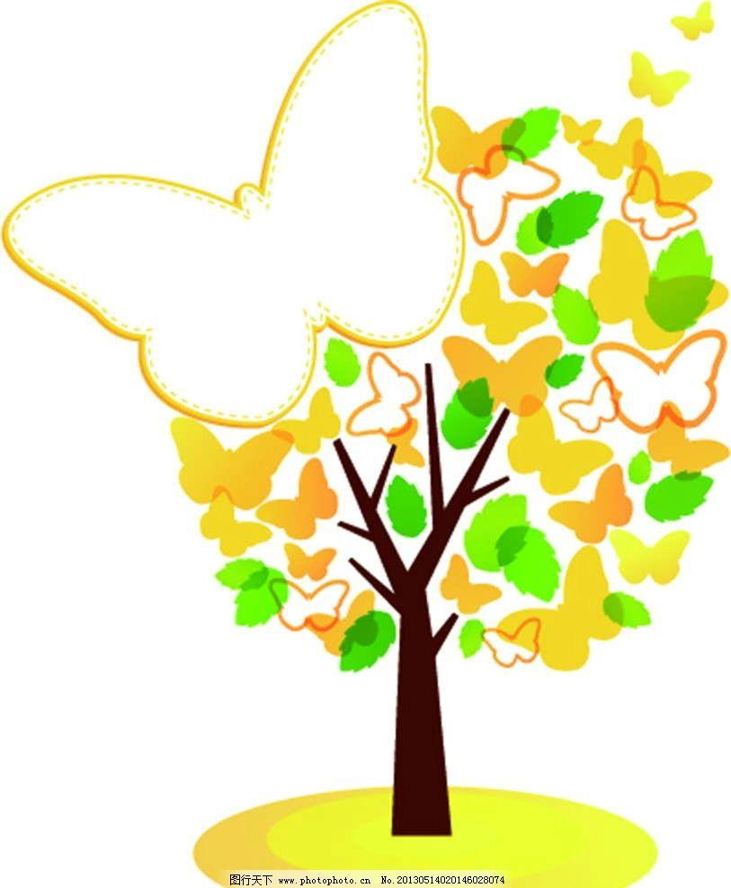 蝴蝶 彩蝶 大树 树木 背景图案 手绘 漫画 彩绘 水彩画 卡通