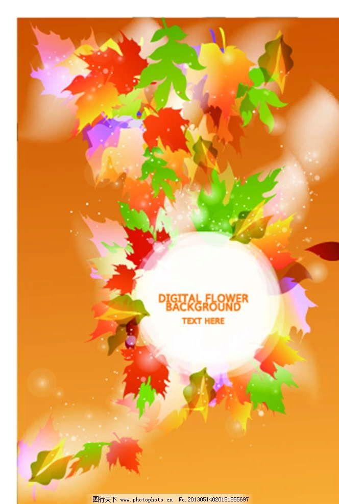 树叶背景 树叶 绿叶 叶子 枫叶 黄叶 枯叶 金秋 背景 图案 背景图案