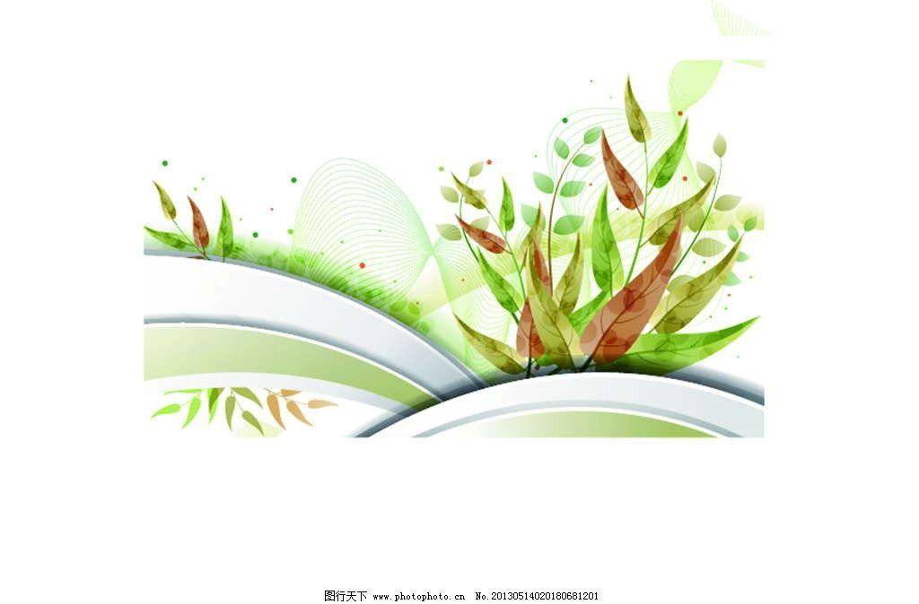 绿植花纹 绿植 植物 背景素材 背景图案 手绘 漫画 彩绘 水彩画 卡通
