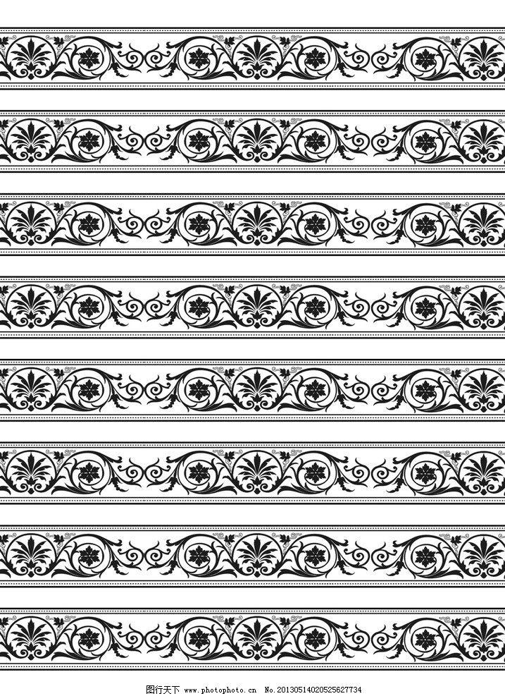 腰线花纹 腰线 花纹 中国风 边框 底纹 条纹线条 底纹边框 设计 200