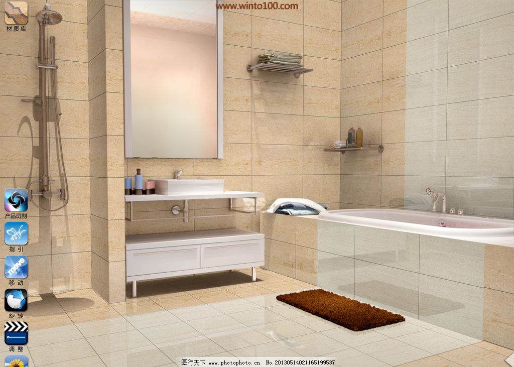瓷片 地砖 卫生间效果图 现代风格 洗漱台 3d作品 3d设计 设计
