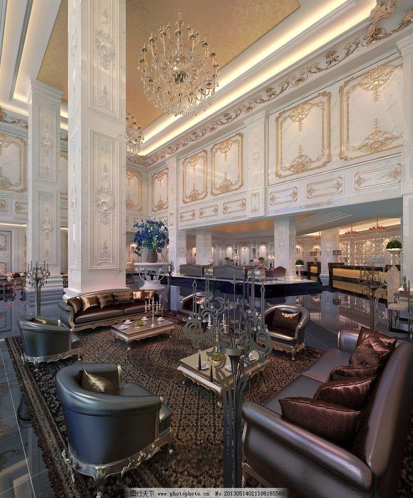 欧式酒店大堂 欧式 酒店 大堂        沙发 吊灯 石柱 3d作品 3d设计图片