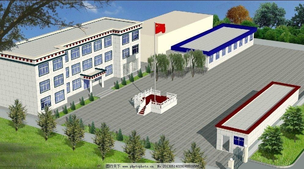 藏式建筑外观效果图 乡政府 外观效果图 绿化效果图 西藏建筑 旗台 建筑设计 环境设计 源文件 72DPI PSD