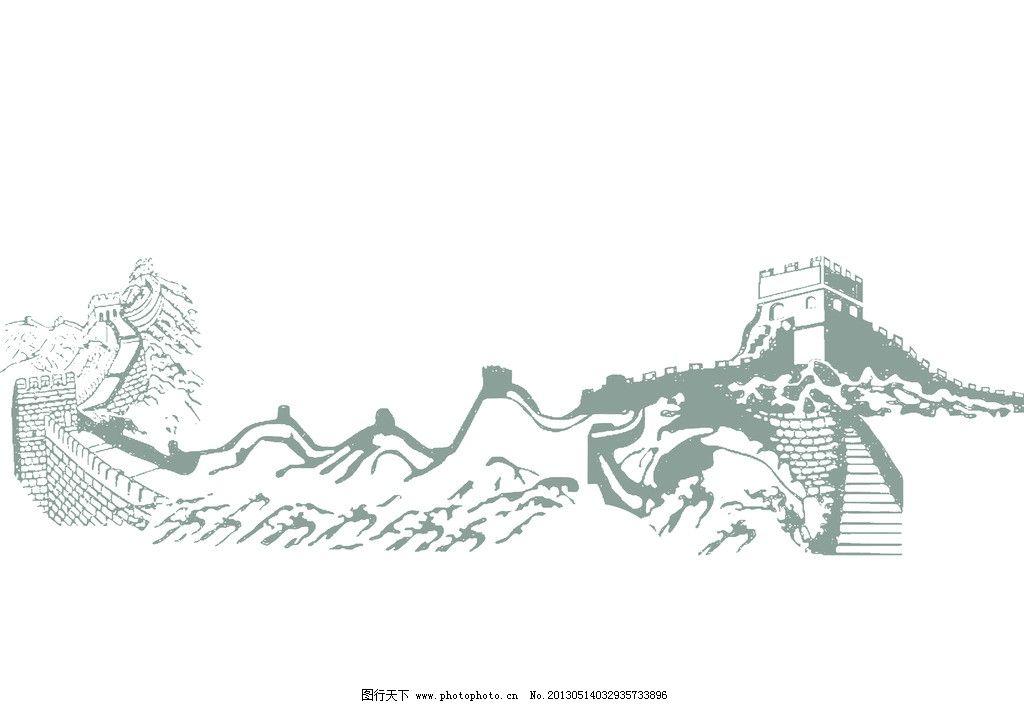 长城 长城线条 长城花纹 花纹 线条 背景素材 psd分层素材 源文件 300