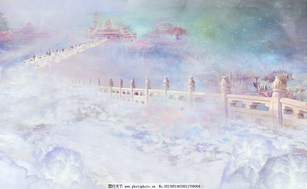 梦幻 天宫 云层 房子 长廊 宫殿 云海      星空 psd分层素材 源文件