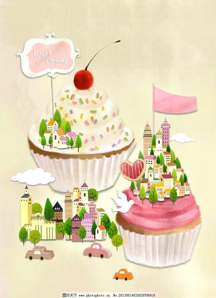 蛋糕 点心 冰淇淋 冰激凌 冷饮 城堡 古堡 手绘 漫画 彩绘 水彩画