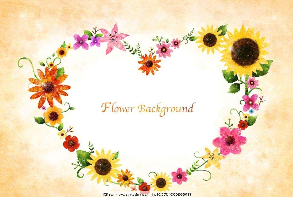 ppt素材图片花朵可爱