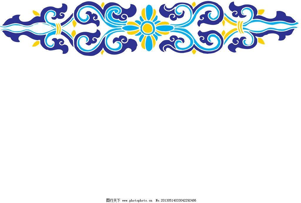 花纹 花边 藏式 古典 彩色 素材 材料 设计 psd分层素材 源文件 699